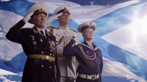 Торжественный парад к Дню ВМФ