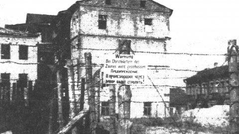 Список Гиммлера