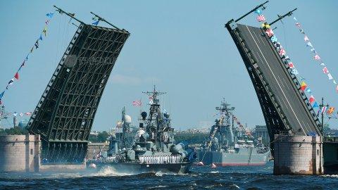 Торжественный парад к Дню Военно-Морского Флота