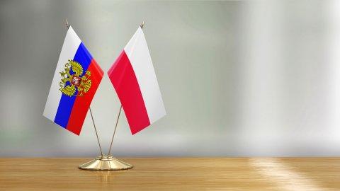 В Польше призвали к историческому примирению с Россией