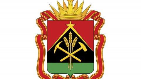 Символику Кузбасса дополнили упоминанием о Победе