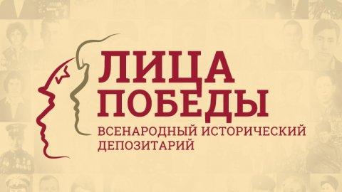 К проекту «Лица Победы» присоединился музей «Бородинское поле»