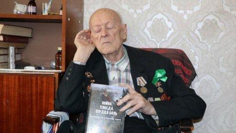 Незрячий ветеран написал книгу о войне