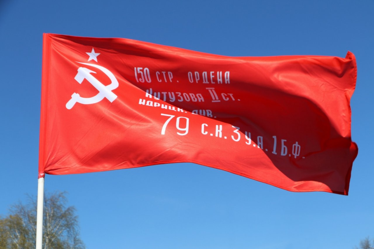 Над Арктикой развернут Знамя Победы