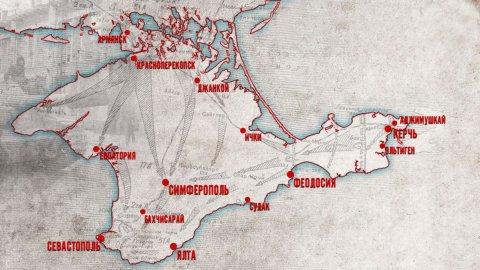 Запущен сайт о сражениях в Крыму и героях полуострова