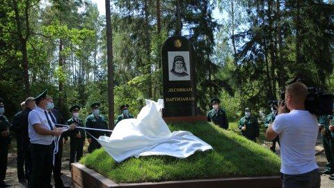 В России увековечили память о лесниках-партизанах