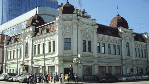 Музей Левитана откроется в ноябре