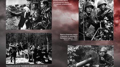 Выставка музея познакомит иностранцев с Курской битвой