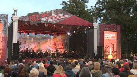 «Ленинградскую» симфонию сыграли в память о жертвах блокады