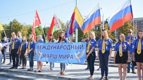 Марш мира пройдет по центральной России