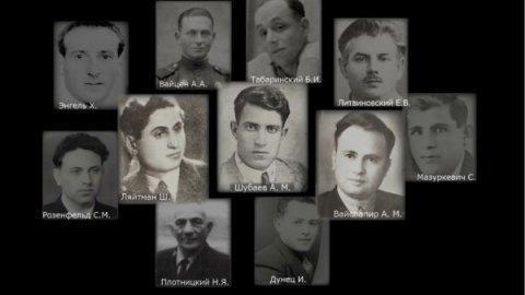 Героям сопротивления в концлагерях посвятили онлайн-выставку