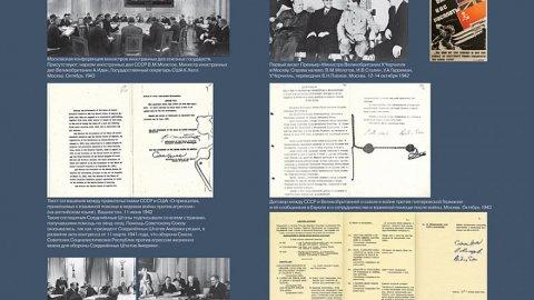 Музей расскажет о Тегеранской конференции онлайн