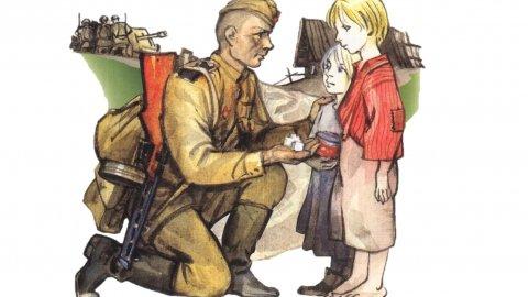 Музей покажет героев большой войны