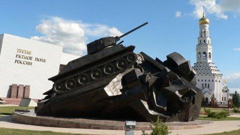 Туристам расскажут о битве на Курской дуге