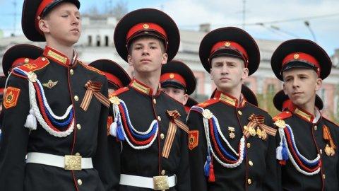 Смотр-конкурс на звание «Лучший казачий кадетский корпус» в 2021 году